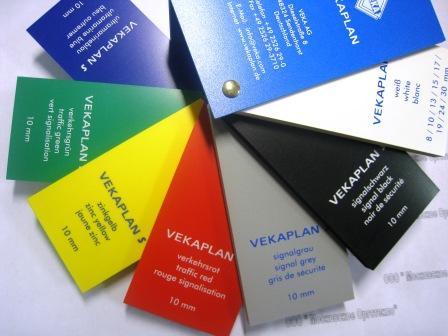 ПВХ марки  Vekaplan®, производства фирмы Veka (Германия).